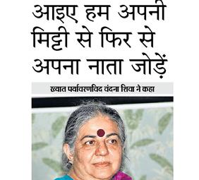 Dr. Vandna Shiva Interview