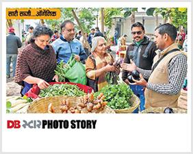 Ecofriendly Bazaar (DB Star)