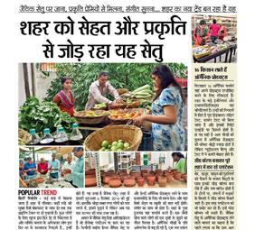 Jaivik Setu Connecting Nature And Health To City